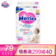 花王妙而舒Merries婴儿纸尿裤 M64片(6-11kg)中号婴儿尿不湿(日本进口)纸尿片