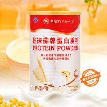 Samly生命力纽徕佛牌蛋白质粉蛋白粉动植物双蛋白调节免疫澳洲进口乳清蛋白儿童青少年成人中老年营养 255g/罐