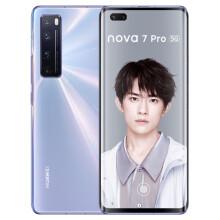 华为 HUAWEI nova 7 Pro 智能手机 8GB+128GB  3699元