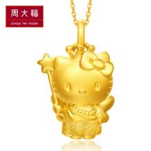 周大福(CHOW TAI FOOK)凯蒂猫足金黄金吊坠 R16840 2280