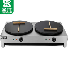 圣托(Shentop)鸡蛋灌饼烤饼煎饼机器 商用双头电热班戟炉 小吃店五谷杂粮煎饼果子机 STAC-BD2