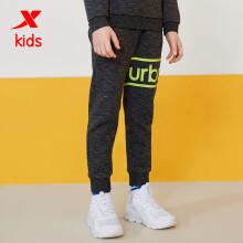 特步童装儿童裤子男童针织长裤2020春季新款 680125639365 深花灰 120cm