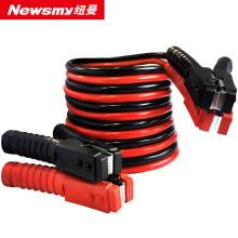 纽曼(Newsmy)电瓶搭线 纯铜 汽车电瓶搭火线4米 过江龙 搭电线汽车救援对火线N2500A加强版