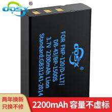 奥德盛(ODSX) 东芝 Toshiba NP-120 数码相机 摄像机 充电 电池 电池 Camileo H30C
