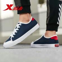 特步男鞋帆布鞋2019夏季经典时尚板鞋休闲鞋 兰红 41