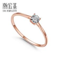 潮宏基 CHJ JEWELLERY 恒星 钻石18K金彩金戒指钻戒 SRK32207632 红色14号戒圈