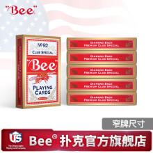 Bee小蜜蜂扑克牌德州纸牌 桥牌尺寸 美国进口耐打 红色6副(窄牌)