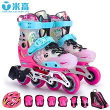米高溜冰鞋儿童轮滑鞋男女平花鞋全套装旱冰鞋可调直排轮S7 粉色套装M码