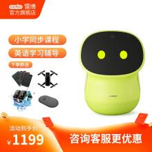 PUDDING 第三代布丁豆豆智能机器人慧读版儿童早教互动双语学习小学课程同步 布丁豆豆高配版(自营配送)