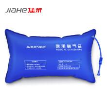 佳禾 JIAHE 气袋家用便携式大容量吸氧袋制氧机充氧42L孕妇老人吸氧器