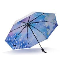 Kobold超强超轻雨伞户外女士遮阳伞太阳伞晴雨两用伞防晒三折伞 花色1