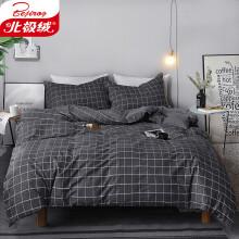 京东超市北极绒 三件套纯棉床单款 全棉套件床上用品被罩学生宿舍儿童单人床被套150*200cm 慕尼黑0.9/1.2米床