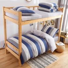 索罗兰家纺  学生床宿舍六件套被褥套装寝室单人床全棉三件套被套床单床上用品多件套纯棉被子全套 w随想曲 0.9米床三件套【被套+床单+枕套】