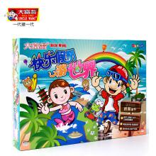 京东超市大富翁游戏棋家 快乐假期游世界G511 幸运转盘玩具抢手卡系列