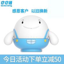 巴巴腾智能机器人二代Q1 A3 X1 S6 S7C儿童陪伴机器人玩具故事机早教机学习机小腾智能机器人 白+蓝色