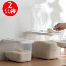 京东超市茶花 米桶储米箱面粉桶米缸收纳箱米纳系列 2只装*10斤装* 012002*2