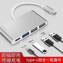 技光(JEARLAKON)type-c笔记本电脑转换器 苹果MacBook转接头usb-c扩展坞 pro配件转接线hub拓展坞