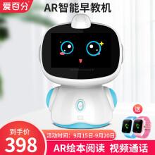 爱百分 儿童人工智能机器人学习机3-6-12岁AI智能语音对话早教玩具1-6年级小学同步教材 7英寸安卓AR版 【视频通话+绘本阅读】