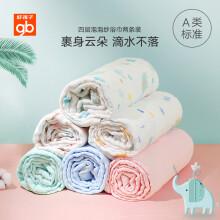 gb好孩子 婴儿浴巾纯棉 宝宝纱布浴巾 婴儿抱被 儿童浴巾纱布被 四层纱布被两条装--蓝