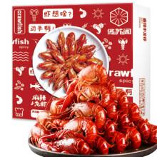 俏苏阁 麻辣小龙虾 1.8kg *6件