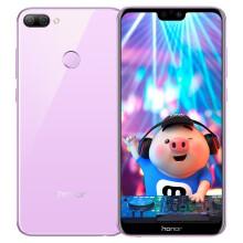荣耀9i手机 梦幻紫 全网通4+64G