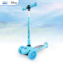 麦斯卡迪士尼儿童滑板车 3-6-8-10岁小孩摇摆车 四轮闪光折叠大童踏板车 冰雪奇缘