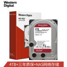 西部数据(WD)红盘 4TB SATA6Gb/s 256M 网络储存(NAS)硬盘(WD40EFAX)