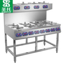 圣托(Shentop)全自动智能煲仔饭机 12头商用数码电热煲仔炉 12眼外卖锡纸锅巴煲仔机 STB-BS12