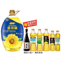 金龙鱼 食用油 原料欧洲进口 物理压榨 自然葵香 阳光葵花籽油5L(新老包装随机发货)