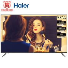 海尔 (Haier)LS55A51 55英寸4K超高清智能LED纤薄液晶电视16G大内存
