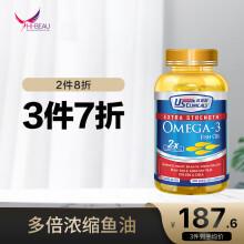 京东国际新加坡优克利浓缩型深海鱼油软胶囊Omega-3欧米伽3 100粒/瓶 单瓶装