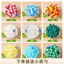 绿健园食用空胶囊壳淀粉0号00号1号2号3号可灌装任何粉淀粉胶囊皮 0号200粒合体
