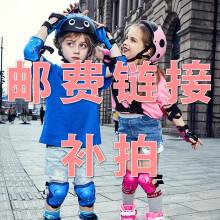屹琪儿童骑行轮滑滑板运动头盔护具自行车电动滑板车平衡车运动防摔 邮费链接