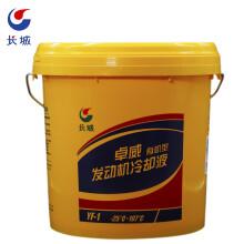 长城防冻液 FD-1发动机冷却液 -25度 绿色 水基防冻液 4kg 汽车用品 YF-1 9kg/桶