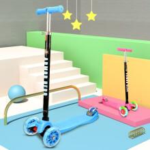 乐士滑板车儿童滑板 闪光轮滑儿童踏板车宝宝可折叠车扭扭车 KJ-285蓝色滑板车