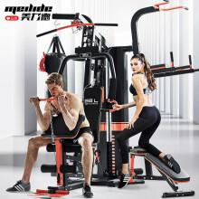 美力德meridian 705A黑橙款三人站综合训练器 大型多功能家用健身器材-包上楼包安装 时尚款(50*75管)―包上楼