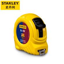 史丹利(STANLEY)STHT30496-FCB-23 巴塞罗那足球俱乐部联名卷尺珍藏限量版 5M公英制卷尺高精度测量卷尺