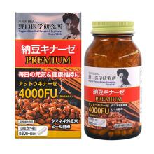 京东国际日本进口野口医学研究所Noguchi纳豆激酶胶囊 4000FU120粒