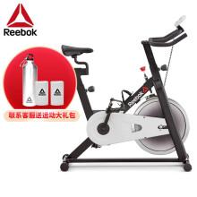锐步(Reebok) 动感单车 家用静音运动减肥器材健身车室内脚踏车 健身单车阿迪达斯旗下品牌RVAR-11600SL 京东配送