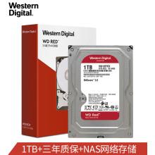 西部数据(WD)红盘 1TB SATA6Gb/s 64M 网络储存(NAS)硬盘(WD10EFRX)