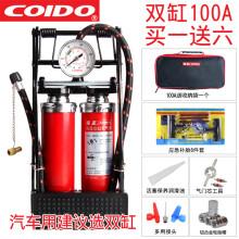 风王车载脚踩充气泵便携式车用轮胎打气筒双缸高压汽车用打气泵 双缸爆款CC-100A买(送礼包)