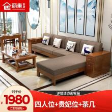 丽巢 沙发 实木沙发组合中式客厅家具实木转角布艺沙发多功能沙发床两用沙发 20 (普通款)双扶手单人位(颜色备注)