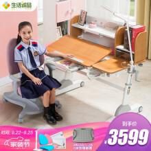 生活诚品 实木儿童学习桌椅套装儿童书桌大号书桌学习桌椅组合多功能 进口榉木 ME854(1.1米榉木)桌+865双背椅 粉色