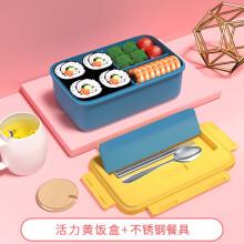爱思得 学生饭盒微波炉便当盒餐盒分隔加热小麦纤维材质 活力黄1100ml(带勺子+筷子)新款