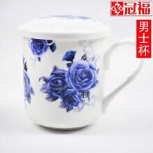 陶瓷杯子儿童盖杯带盖水杯茶杯创意杯米米果果卡通水杯咖啡杯 冠福男士杯