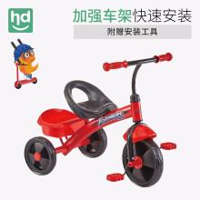 好孩子小龙哈彼系列   儿童三轮车1.5-3岁玩具童车带篮筐小孩宝宝脚踏 红色LSR301-Q120 默认196