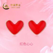 中国黄金-18k金红色心心耳饰送闺蜜送朋友(定价)