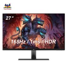 优派27英寸 VX2771-HD-PRO 165HZ 1ms HDR10全高清电竞显示器 吃鸡游戏滤蓝光不闪屏电竞144hz液晶显示器VX2771-HD-PRO