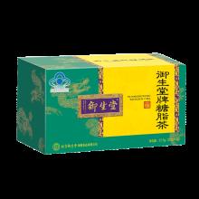 御生堂牌糖脂茶 调节血糖、调节血脂品SZYT 2盒装