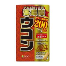 京东国际ISDG 纳豆激酶胶囊60粒 4000FU 日本进口 纳豆生活 姜黄护肝胶囊